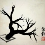 App Review: iBonsai