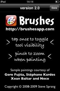 brushes-info-screen